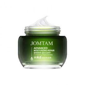 Увлажняющий крем для восстановления кожи с маслом авокадо JOMTAM Advanced Moinsturizing Repair