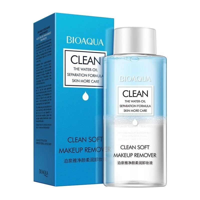 Двухфазное средство с маслом оливы для снятия макияжа Clean The Water-Oil Makeup Remover Oilve Essence